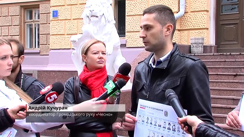 """Андрій Кучуран на акції """"Кандидати на відкликання"""", 2015"""