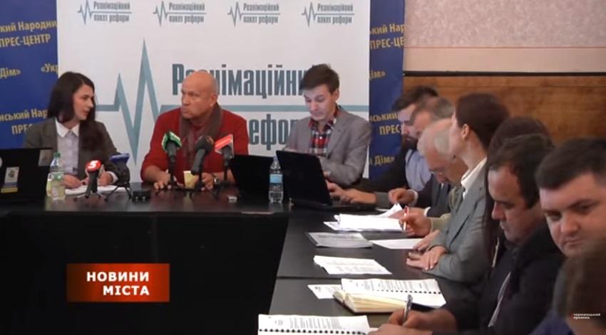 Прес-конференція Руху ЧЕСНО, 2014