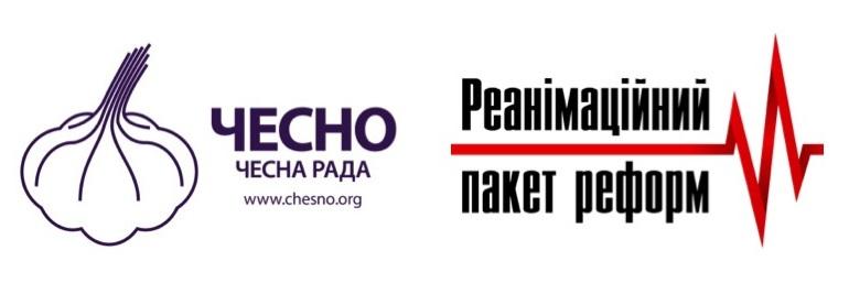 chesno-rpr