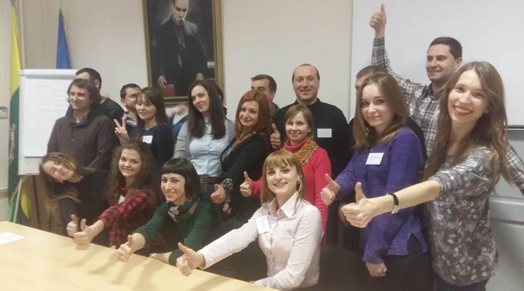 Антикорупційний тренінг у Чернівцях, Лабораторія демократичних трансформацій
