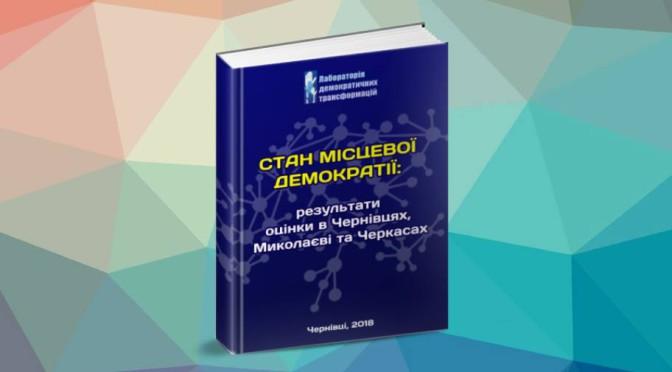 bookselfgov